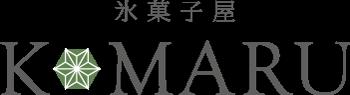 氷菓子屋KOMARU